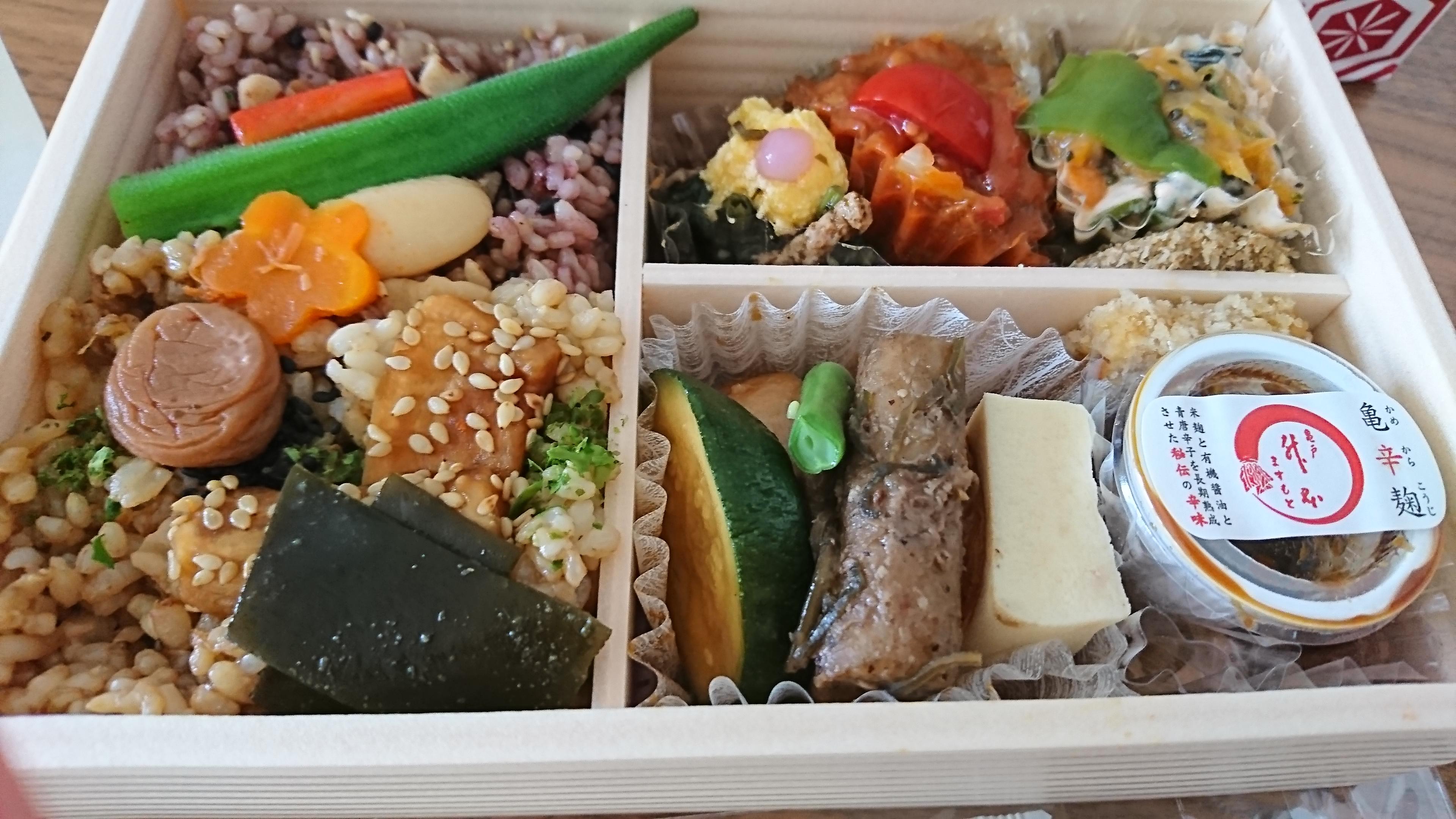 野菜が美味しい!!亀戸 升本 マクロビ弁当を食べた感想は?