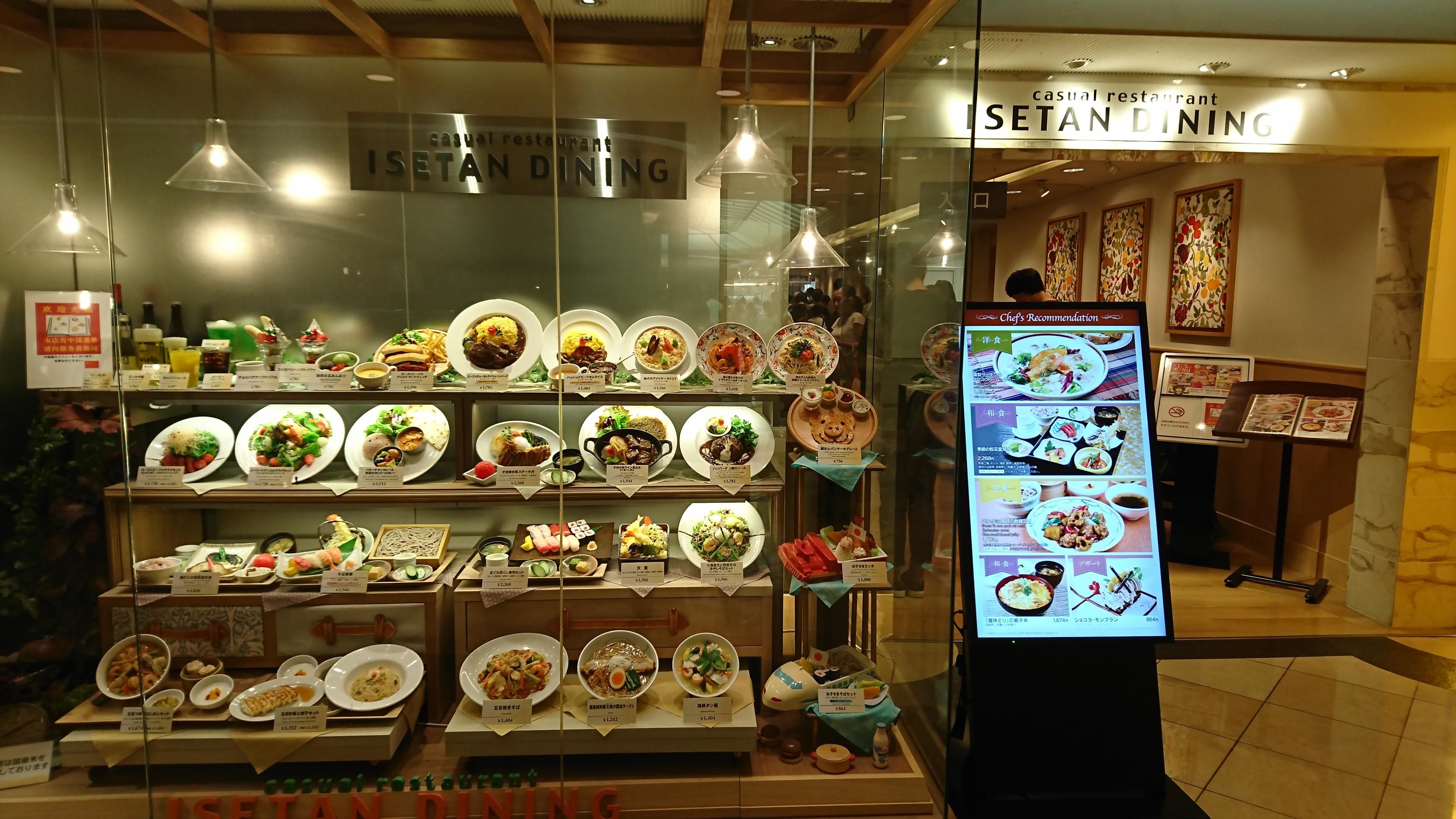 新宿で迷ったら子連れおすすめレストランはココ!