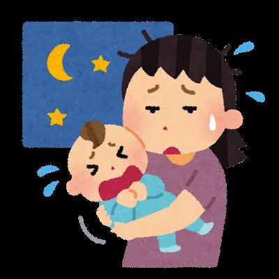 11カ月赤ちゃん、夜間断乳記録3日目~5日目。5日目の夜は朝まで熟睡!